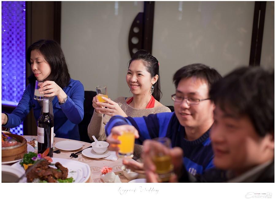 小朱爸 婚禮攝影 金龍&宛倫 00286