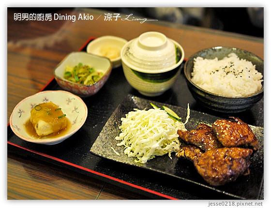 明男的廚房 Dining Akio 12