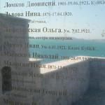 Ρωσικό Νεκροταφείο