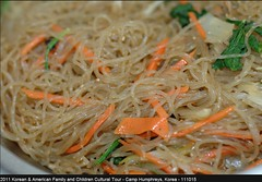 fried noodles(0.0), lo mein(0.0), produce(0.0), noodle(1.0), mie goreng(1.0), japchae(1.0), pancit(1.0), spaghetti(1.0), cellophane noodles(1.0), spaghetti aglio e olio(1.0), green papaya salad(1.0), food(1.0), dish(1.0), yakisoba(1.0), chinese noodles(1.0), pad thai(1.0), vermicelli(1.0), cuisine(1.0), chow mein(1.0),
