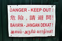 Anglès, xinès, indonesi, indi ... molt normal a Singapur
