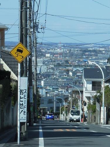 日野市 高台