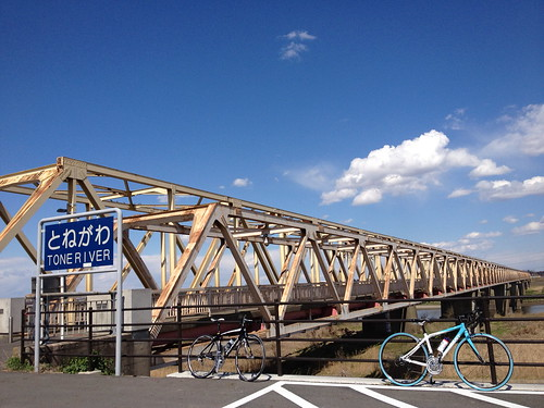 Tone river Cycling Road