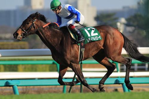 中山牝馬S勝ち馬 レディアルバローザ(福永祐一)3