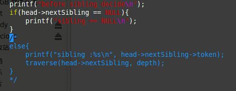 Compiler segfault2