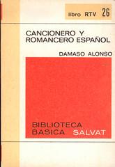 Dámaso Alonso, Cancionero y romancero español