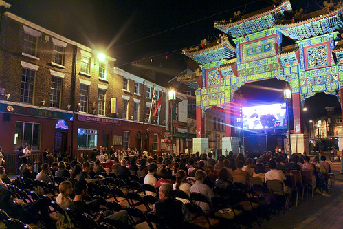 Small Cinema; China Town