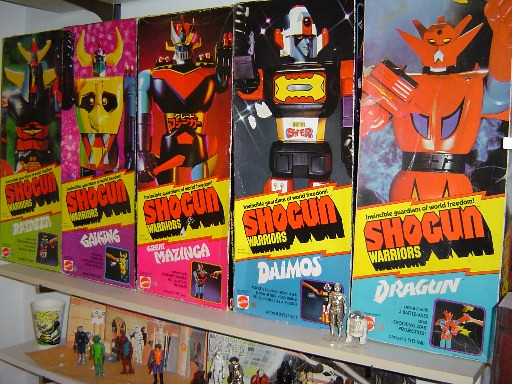 Shogun Warrior toys