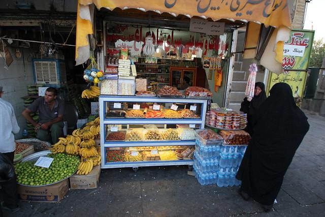 Shiraz Market near the Nasir al-Mulk Mosque