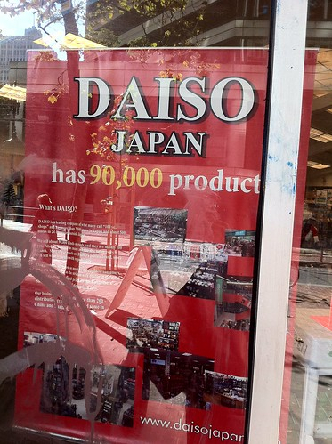 DAISO in San Francisco