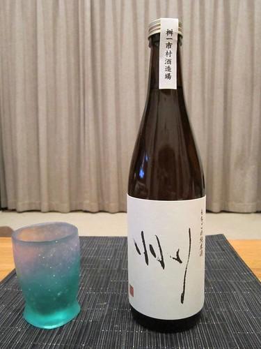 桝一市村酒蔵「州」 2011年11月 by Poran111