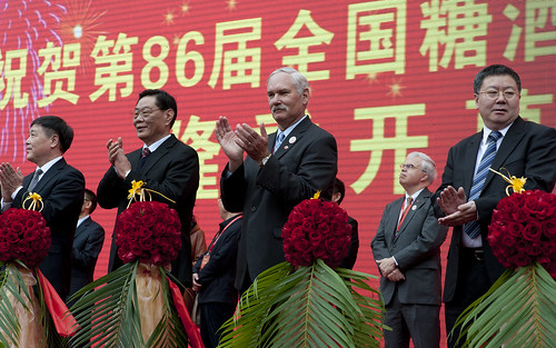 Left to right: Former Deputy Commissioner of Commerce for China Mr. Zhang Zhi Gang, Former Deputy Commissioner of Commerce for China  He Ji Hai, Acting Under Secretary for Farm and Foreign Agricultural Services Michael Scuse, Former Deputy Commissioner of Commerce for China He Hua Zhangand at the opening of Tang Jiu Hui Trade Show in Chengdu.  Scuse is currently leading USDA's largest-ever trade mission delegation in China. Photo Credit: Kirsten Allen