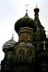 Russia 1982