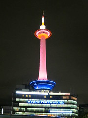 Pink Kyoto tower: ピンクの京都タワー