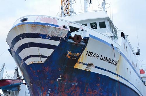 Rusty Russian ship