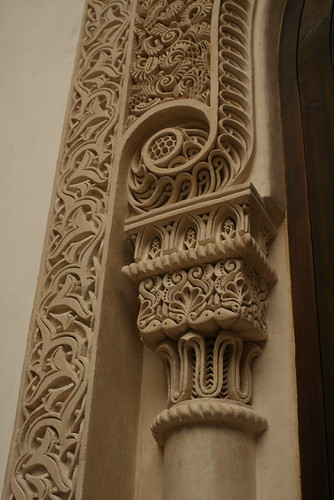 Handmade Moroccan Court Plaster Wall Decoration | Flickr - Photo ...