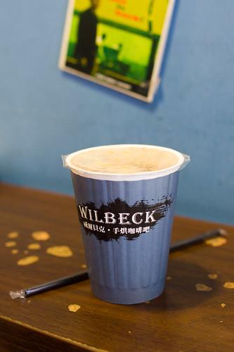 結果叫了一杯貝里斯拿鐵(Baileys Coffee Latte)