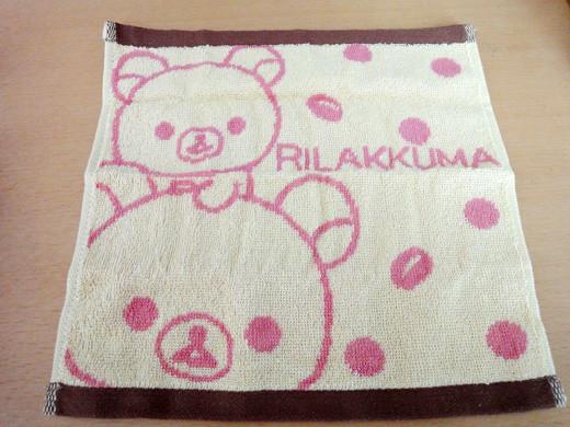 rilakkuma towel 3