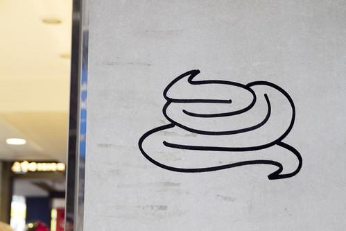 Poop graffiti