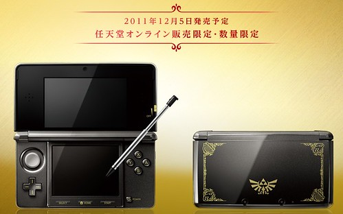 3DS_Zelda_limited_edition