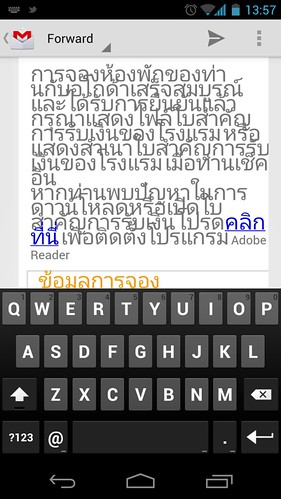 Thai Language bug on ICS