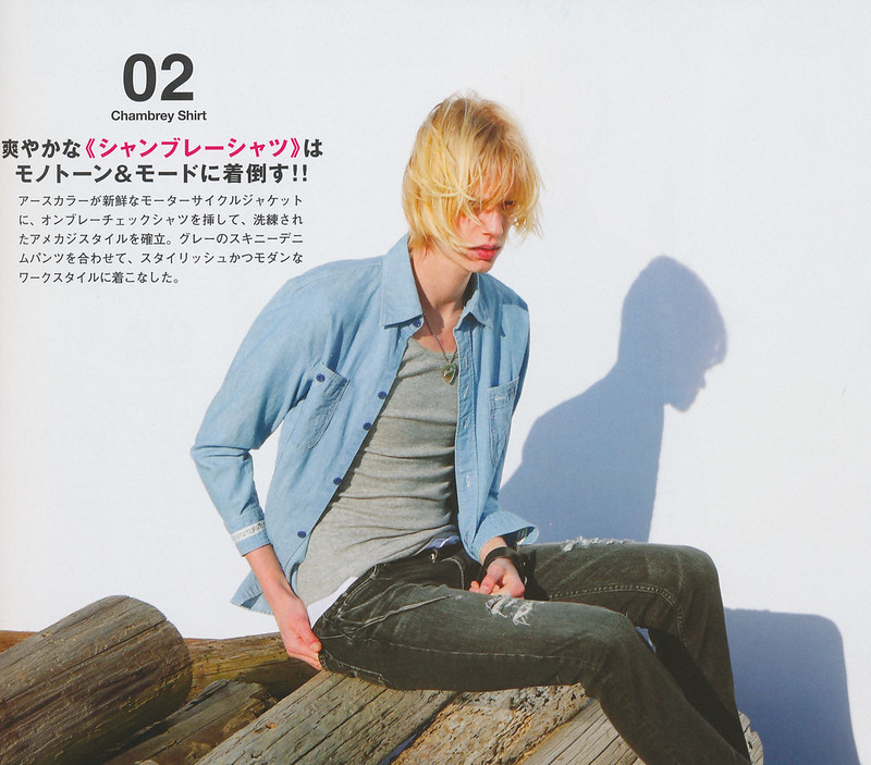 Johan Erik Goransson0229(men's FUDGE41_2012_04)