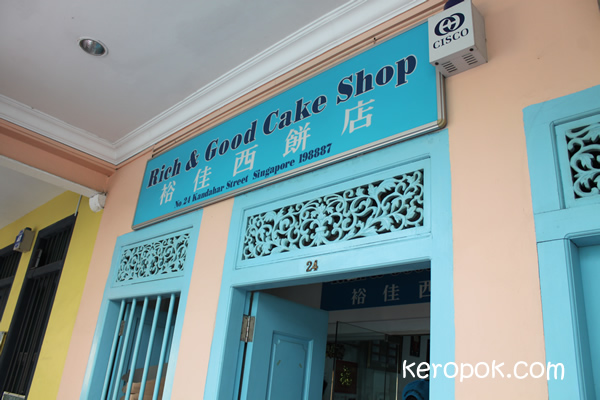 Rich & Good Cake Shop @ Kandahar Street