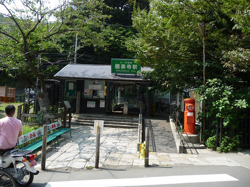 Kamakura-Enoshima-97.jpg