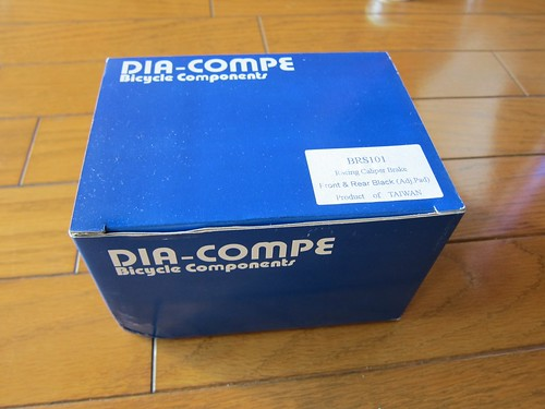 Dia-Compe BRS101 Brake Caliper Package