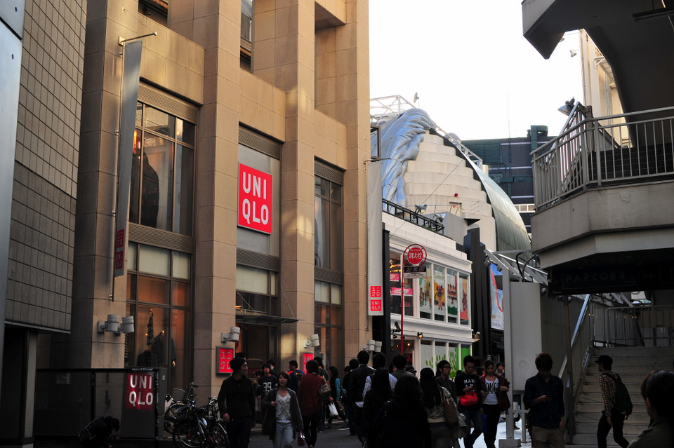 Uniqlo hidden just off the main street from Koen dori at the top of Spain zaka