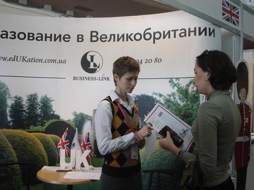 Irina Mikhailova, Business Link by Business Link