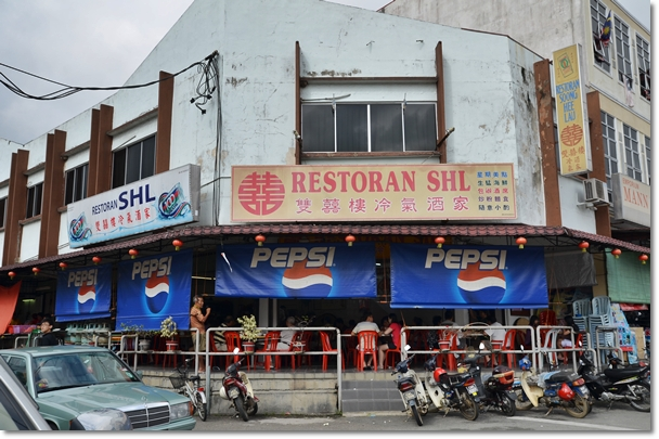 Chinese Restaurant in Bentong - SHL