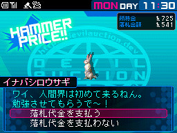 devilsurvivor2_screens_11