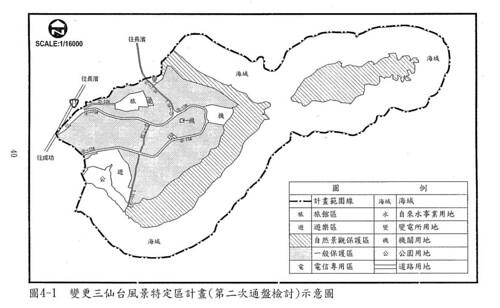 變更三仙台風景特定區計畫通盤檢討示意圖,台東縣政府提供