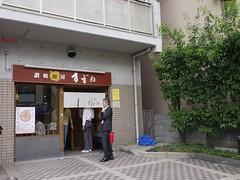 木, 2011-09-22 12:13 - すずめ