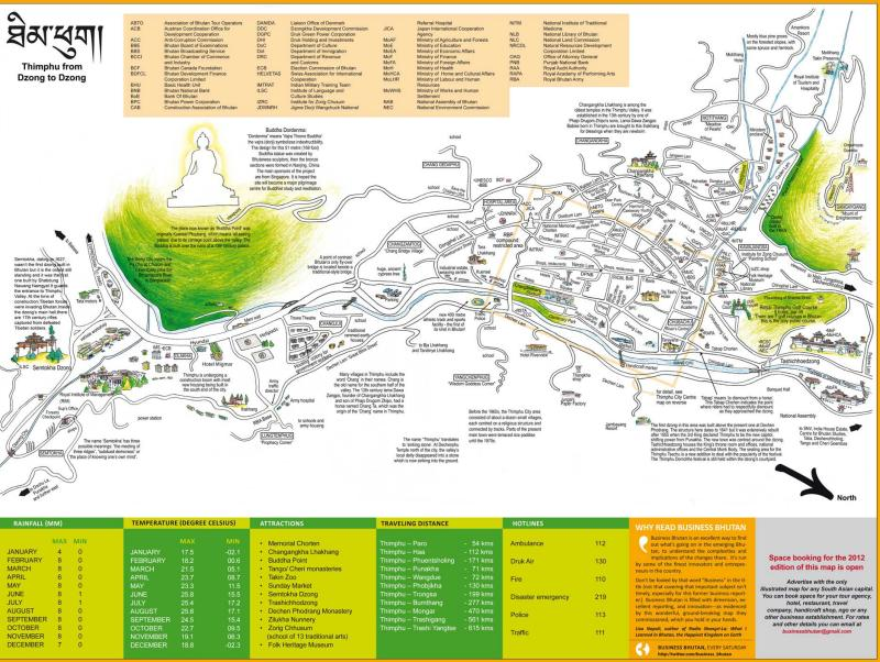 Thimphu Valley Bhutan Illustrated Map (low res)
