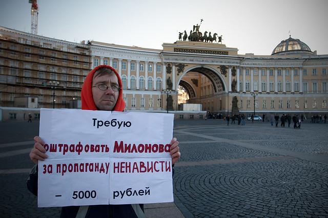 11/21/11 01:43 pm - Митинг ЛГБТ активистов в Санкт-Петербурге против закона