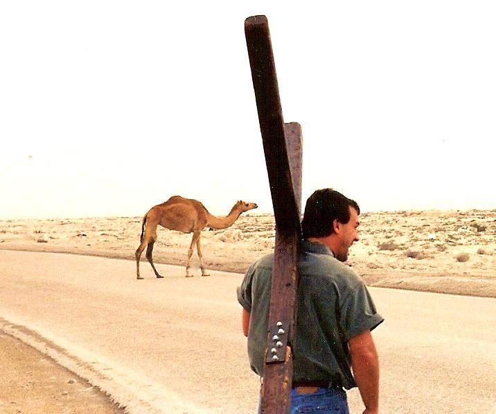 Bahrain Image1