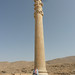 Ancient Column at Persepolis, Iran
