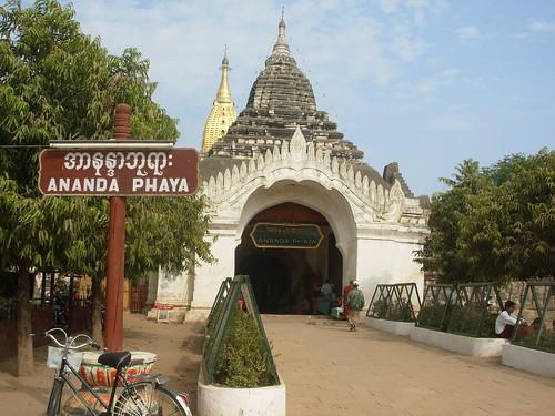 Ananda (2)