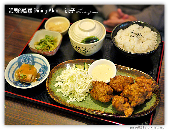 明男的廚房 Dining Akio 8