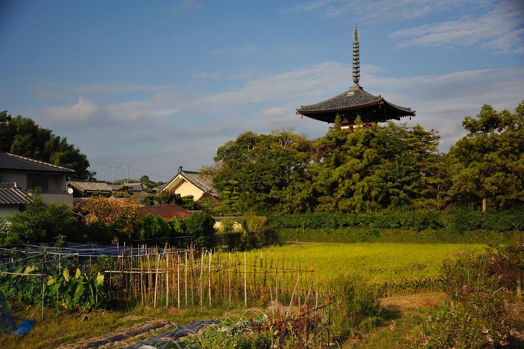 Horinji (法輪寺)