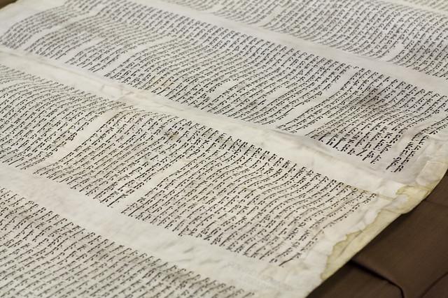 18th Century Torah Scroll