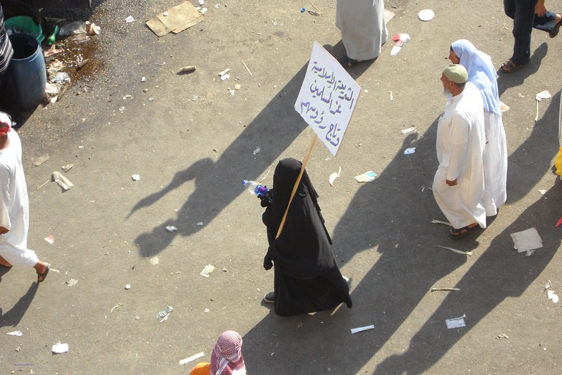 Fully Veiled Protester in Tahrir Square           -29 July 2011