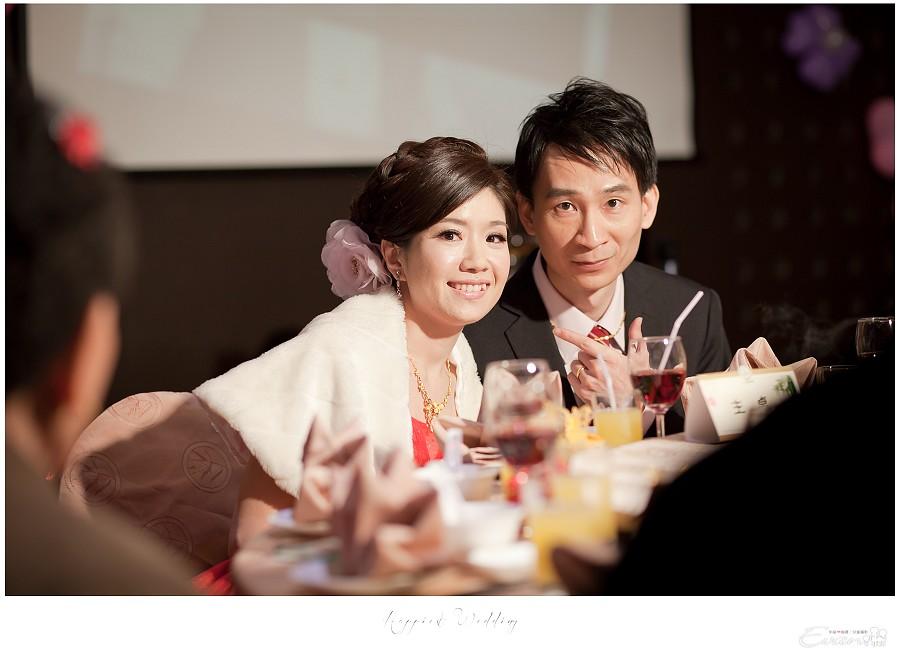 小朱爸 婚禮攝影 金龍&宛倫 00189
