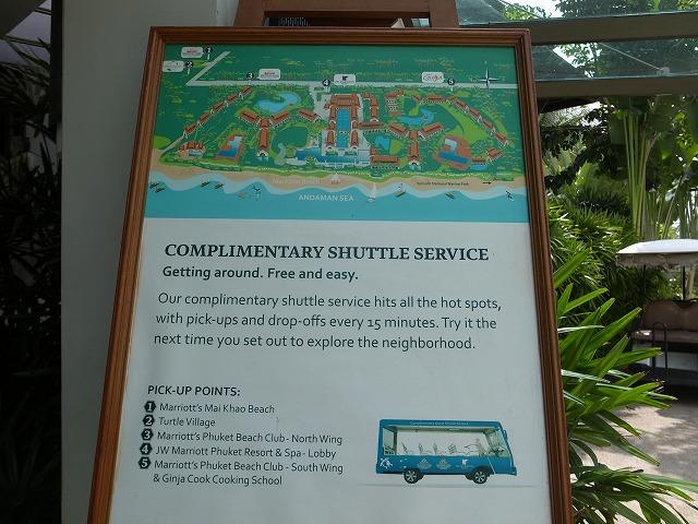 <p>15分毎にシャトルバスが出ているようです!</p>