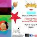 HD Tintin Japan (samples)