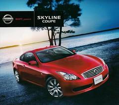 infiniti(0.0), supercar(0.0), automobile(1.0), automotive exterior(1.0), wheel(1.0), vehicle(1.0), performance car(1.0), automotive design(1.0), infiniti g(1.0), bumper(1.0), land vehicle(1.0), luxury vehicle(1.0), coupã©(1.0), sports car(1.0),