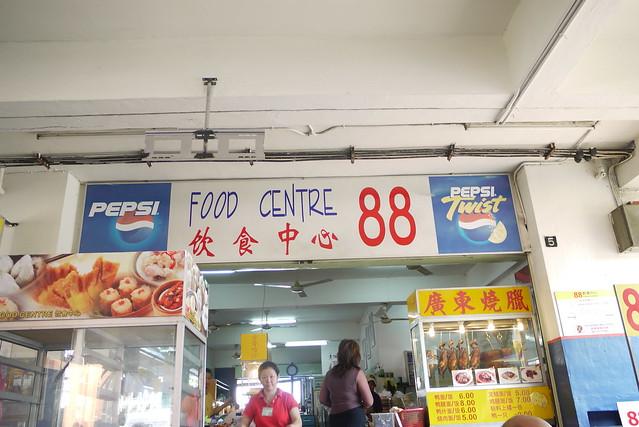 福州麵, 88 飲食中心, Kota Kinabalu