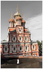 Church of the Nativity of Our Lady, Nizhny Novgorod